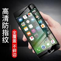 iPhone7钢化膜plus手机贴膜全屏覆盖苹果7水凝膜全包防摔防蓝光8背膜抗指纹高清软膜iphon