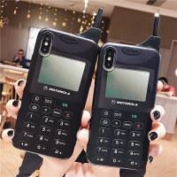超酷个性大哥大苹果x/xs max/xr手机壳iphone8plus全包边软壳7plus防摔保护套6 /s IMD 摩