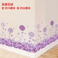 踢脚线墙贴卧室墙面装饰画墙纸壁纸自粘卫生间腰线防水防潮纸 大
