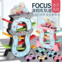 儿童竞速轨道滑翔车双向赛道多玩法玩具滑行车停车场赛车场随意切换颜色数字认知宝宝礼物