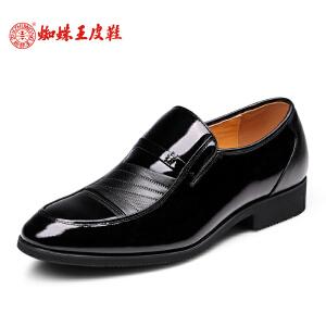 蜘蛛王男鞋皮鞋春季新款真皮韩版商务休闲男士皮鞋漆皮亮皮男单鞋