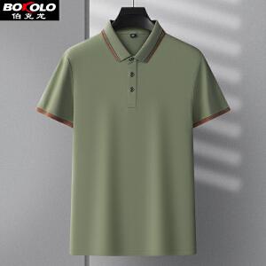 伯克龙 短袖POLO衫男士 棉质吉普风T恤夏季新款翻领纯色保罗衫青中年男装 Z7920