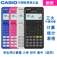 CASIO卡西欧FX-82ES PLUS A多功能函数科学计算器小学初高中学生用考研会计师考试计算机