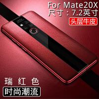 华为保时捷p20限量版20RS高档20X后壳真皮手机壳p20pro保护套华为保时捷硅胶mate20x