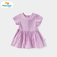 【1件2折】马卡乐童装22夏季新款儿童女宝宝经典格纹撞色洋气甜美连衣裙