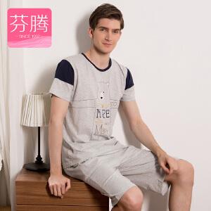 芬腾2017新款睡衣男夏季短袖 纯棉套头卡通韩版可外穿家居服套装