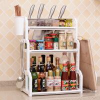 御目 置物架 双层厨房置物架落地调味调料架子储物架收纳架厨具刀架厨房用品用具满额减限时抢礼品卡创意家具