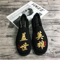 老北京布鞋男士社会豆豆鞋休闲帆布鞋一脚蹬精神小伙鞋子韩版潮流 40 (偏小一码)