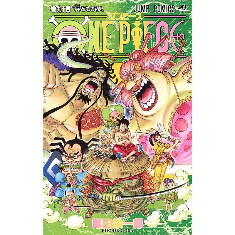 现货 进口日文 漫画 海贼王 航海王 ONE PIECE 94 进口日文 漫画 海贼王 航海王 ONE PIECE 94