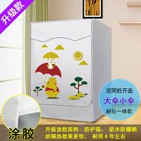 洗衣机罩 HD90G3U1卡萨帝C1 HD10G3LU1/ C1 D85G3/C1 HD90G3U1 滚筒前开3.5公
