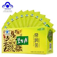碧生源牌常润茶 62.5g(2.5g*25袋) 润肠通便 包邮 闪电发货