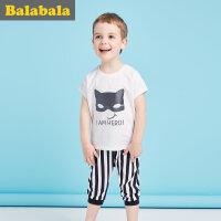 【每满200减100】巴拉巴拉儿童短袖套装男小童宝宝2017夏季新款短袖幼童男童两件套