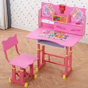 御目  儿童书桌幼儿园写字桌学生男女儿童学习桌椅套装书柜组合可升降卡通桌子椅子满额减限时抢礼品卡创意家具