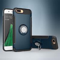 BaaN OPPOR11PLUS手机壳创意支架指环车载防摔多功能保护套 藏青色