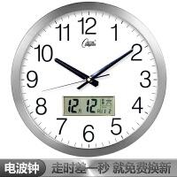 钟表时钟挂钟现代简约大气石英钟客厅创意卧室静音挂钟