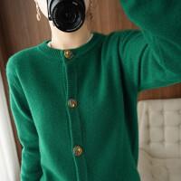 2021早秋新款女士圆领羊毛衫时尚百搭纯色针织开衫大扣外套上衣