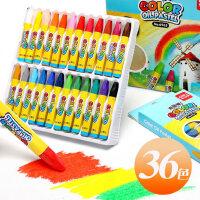 得力油画棒儿童蜡笔套装幼儿园安全无毒可水洗宝宝炫彩棒彩笔涂色笔24色36色画画笔腊笔彩色油化棒