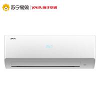 【苏宁易购】扬子空调大1匹壁挂式定速三级冷暖挂机KFRd-26GW/(2691201)-E3