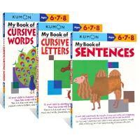 Kumon Verbal Skills Workbooks Ages 6-8岁 公文式教育 英语技能系列 书写和造句
