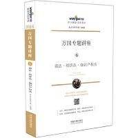 �f���n}�v座商法 ���法 知�R�a�喾�(6)