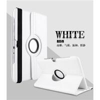 三星p5100保护套 gt-P5110平板电脑 tab2 10.1旋转皮套防摔保护壳 P5100旋转 白色