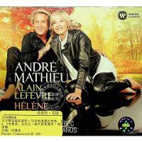现货 [中图音像][进口CD]安德烈・马修 魁北克协奏曲 双钢琴作品集 Mathieu: Concerto de Que