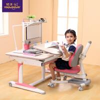 优沃 键控升降儿童学习桌椅套装 可升降小学生多功能写字台书桌L120A+C601