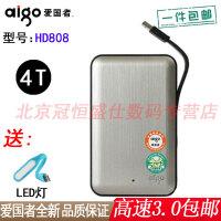 【支持礼品卡+送LED灯包邮】爱国者aigo HD808 4T 移动硬盘 4TB 2.5寸高速USB3.0 智能接口识别