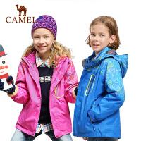 camel/骆驼户外 防风保暖透气防水儿童三合一两件套冲锋衣