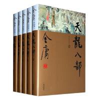 现货 天龙八部(珍藏本)(全5册) 广州出版社 9787546201535 金庸 新华书店正版书籍