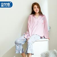黛梦思秋季纯棉女睡衣可爱少女长袖V领利发国际lifa88服时尚可外穿全棉套装