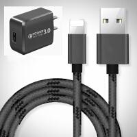 3A�W充�O果充�器����套�b超�L3m2米5s6sp7/8X手�C通用USB插�^ �典黑【充��^+����】 �W充套�b