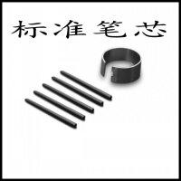 数位板笔芯CTL/H471 671 480 680 690 PTH660通用标准笔尖 0x0cm