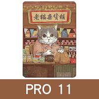 ipad2019新款air10.5保护套pro11寸苹果平板电脑2018版迷你5mini2/3壳9. 【Pro 11】
