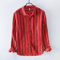 日系亚麻衬衫男宽松休闲衬衣青少年韩版条纹棉麻长袖薄款防晒外搭