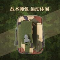 户外迷彩运动战术腰包多功能手机男士腰包挂包军迷包