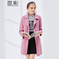 香影双面呢大衣女纯色 2017冬新款韩版时尚长袖翻领呢外套修身潮
