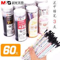 0.5mm中性笔芯0.35晨光小清新中性笔笔芯极细针管头子弹头水笔芯黑色0.38学生用桶装替芯批发买一盒送笔