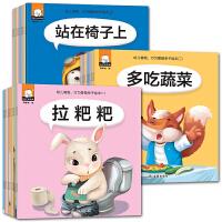 全套30册 绘本0-3周岁启蒙翻翻看0-1-2小熊系列宝宝书籍适合一两半到三四岁男女孩的 婴幼儿早教益智智力亲子睡前故