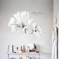简约灰白素色花墙贴画卧室家具衣柜子门客厅沙发背景墙装饰墙贴纸