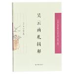�窃坪�札��C(中��近�F代稀�史料�部�  第六�)