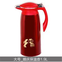 创意结婚庆用品 新娘嫁妆热水瓶陪嫁 不锈钢保温壶保温瓶婚庆暖壶红色 结婚热水壶暖瓶 大号1.9L保温瓶(1个)