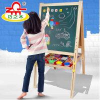 巧之木画板儿童磁性支架式5岁可升降双面写字板宝宝益智双面多功能黑板 多功能升降画板