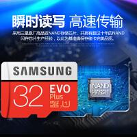 Samsung 三星 16G TF 原装手机内存卡 16g内存卡 16gtf卡 存储卡 MicroSDHC Class10 高速存储卡 48M/s 手机内存卡存储卡闪存卡手机卡MicroSD卡TF卡行车记录仪卡 适用于所有支持TF小卡的手机 P10
