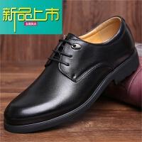 新品上市男鞋冬季真皮软底商务正装内增高皮鞋休闲大码加绒加厚棉鞋