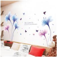 浪漫花朵墙贴画卧室床头装饰温馨墙纸自粘 创意墙面贴纸墙上贴画