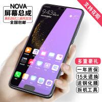 20190826174820370华为nova 2s 3i 3e屏幕总成2plus青春版荣耀畅玩7x手机显示屏