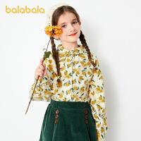 【3件5折价:70】巴拉巴拉女童衬衫儿童衬衣长袖春装中大童童装清新印花甜