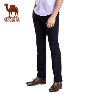 骆驼男装 新款男士商务休闲修身小脚休闲裤青年长裤子男