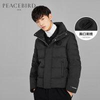 【开学季新品首降,到手价:633元】太平鸟男装 黑色羽绒服男短款2019冬季新款休闲潮流立领羽绒外套